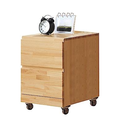 品家居-拉姆可1-3尺實木活動櫃-40x34x57