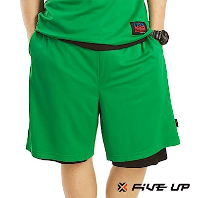 FIVE UP 雙面穿吸排籃球褲-中綠