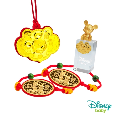Disney迪士尼系列金飾 彌月金飾印章套組木盒-富貴米奇款 <b>0</b>.25錢