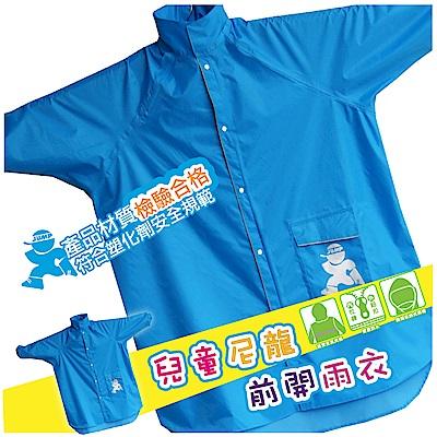 JUMP 兒童尼龍前開素色一件式連身風雨衣