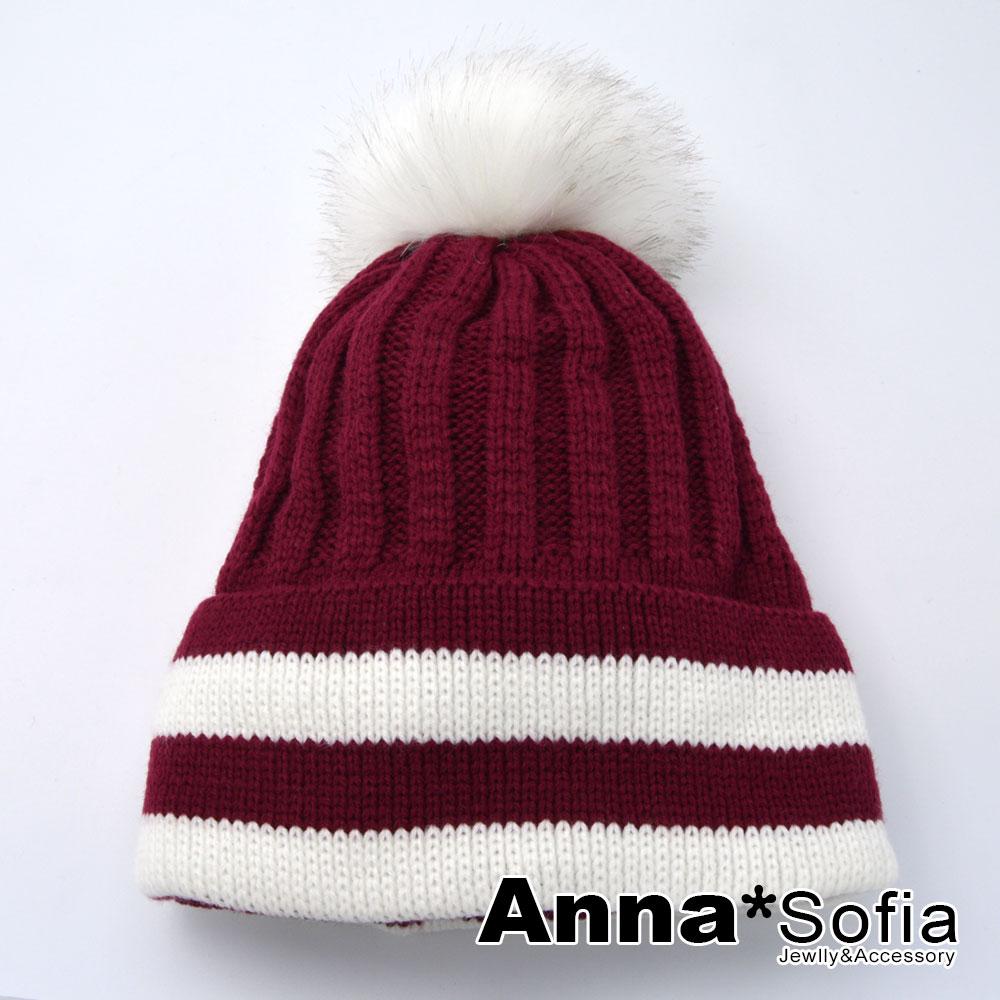 AnnaSofia 直條學院風 大球加厚保暖毛線毛帽(酒紅色)