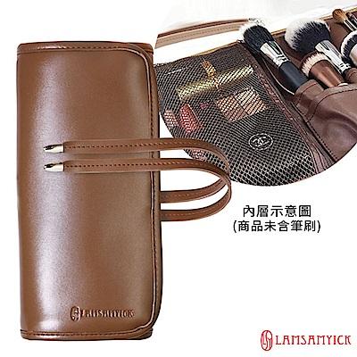 LSY林三益 全開綁帶式刷具袋(咖)