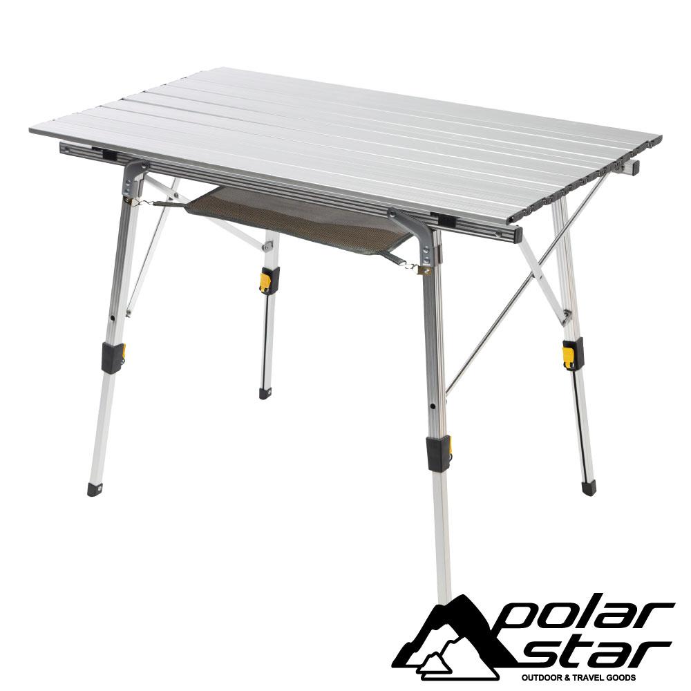 PolarStar 休閒鋁捲桌 -小- P17704 露營用品 蛋捲桌 摺疊桌