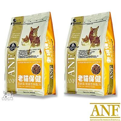 ANF 愛恩富 老貓保健配方 貓糧 3kg X 2包