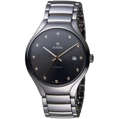 雷達錶 RADO True 真我簡約時尚陶瓷腕錶-銀灰/40mm