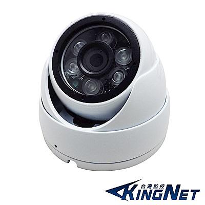 HI SHARP-高清百萬紅外線攝影機防盜監視攝影機