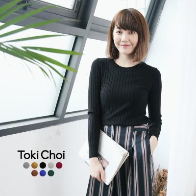 東京著衣-素色羅紋針織上衣