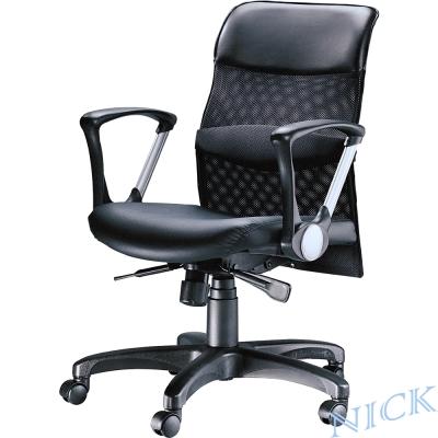 NICK 高級牛皮透氣網背透氣皮坐墊主管椅