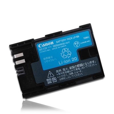 Canon LP-E6 / LPE6 相機適用電池 (密封包裝)