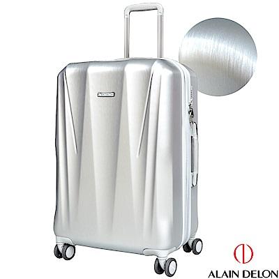 ALAIN DELON 亞蘭德倫 25吋璀璨拉絲系列旅行箱(銀)