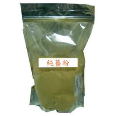 薑之軍 大容量環保包裝/純薑原粉(1公斤x2)