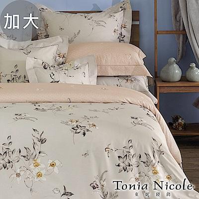 Tonia Nicole東妮寢飾 慢森活高紗支精梳棉被套床包組(加大)
