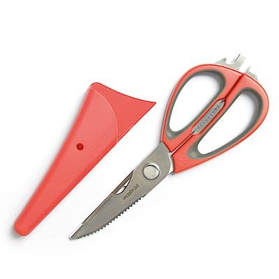 法國mastrad 多功能廚房剪刀(紅)