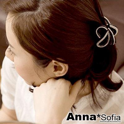 【2件7折】AnnaSofia 流線璇繞晶鑽 髮抓夾(酷黑)