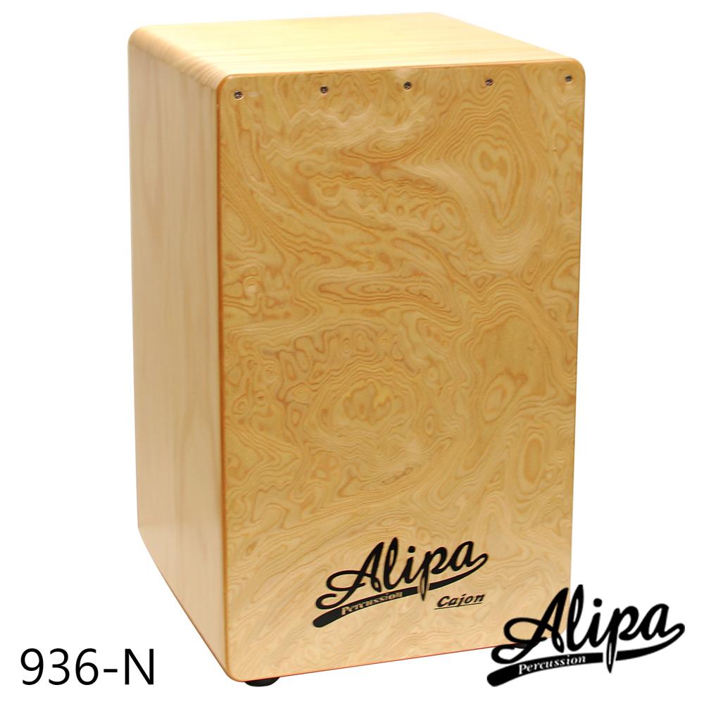3套件超值選 Alipa 木箱鼓(NO.936N)+專用保護袋(大)+教學書