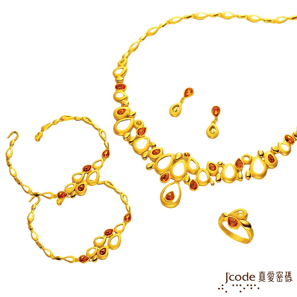 J'code真愛密碼金飾 幸福滿溢純金套組 約20.05錢