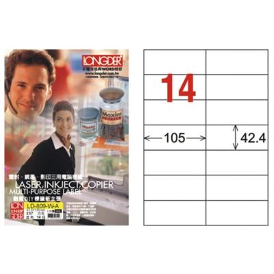 龍德三用列印電腦標籤 LD-809-W-A 白色14格 (105入/盒)