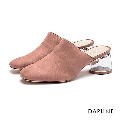 達芙妮DAPHNE 高跟鞋-透明鞋跟布面穆勒鞋-粉紅