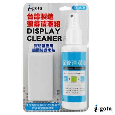i-gota LCD清潔組(清潔液+微米布 2入)