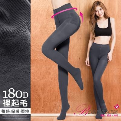 褲襪-180D提臀刷毛保暖褲襪-深灰-BeautyFocus