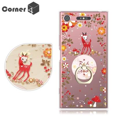 Corner4 Sony Xperia XZ1 奧地利彩鑽指環扣雙料手機殼-蘑菇...
