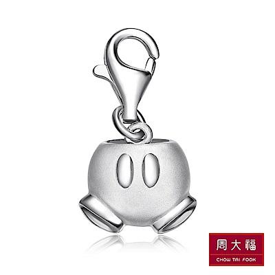 周大福 迪士尼經典系列 米奇褲子925純銀手鍊墜飾