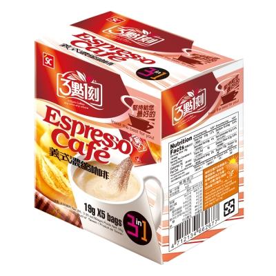3點1刻 義式濃縮咖啡3in1(19gx5包)