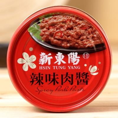 新東陽 辣味肉醬(160g)