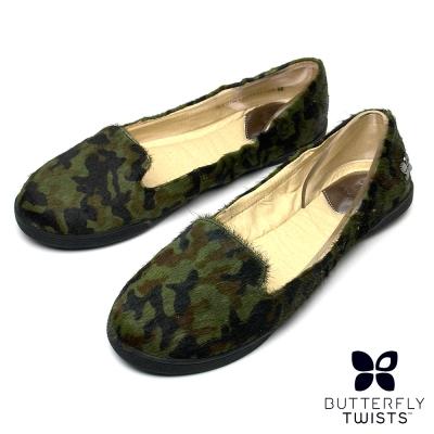 BUTTERFLY TWISTS-JADE可折疊扭轉芭蕾舞鞋-馬毛迷彩綠