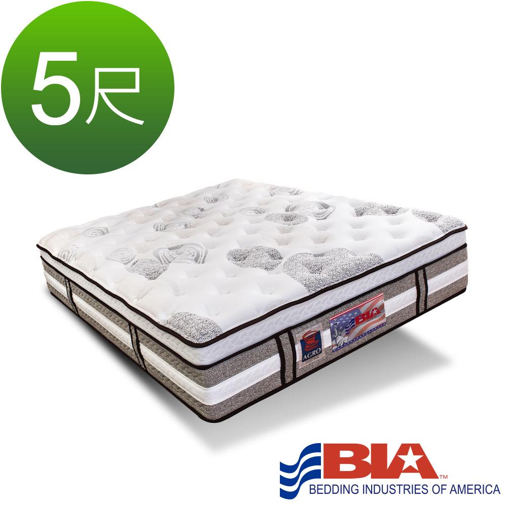 美國BIA名床-Los Angeles 獨立筒床墊-5尺標準雙人