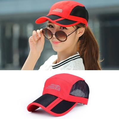 Seoul-Show-男女可摺疊運動遮陽棒球帽II-紅色