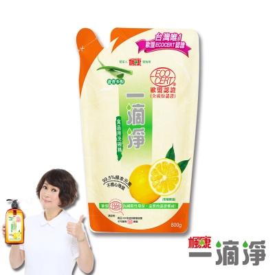 楓康 一滴淨蘆薈多酚洗碗精補充包 柑橘精油800g
