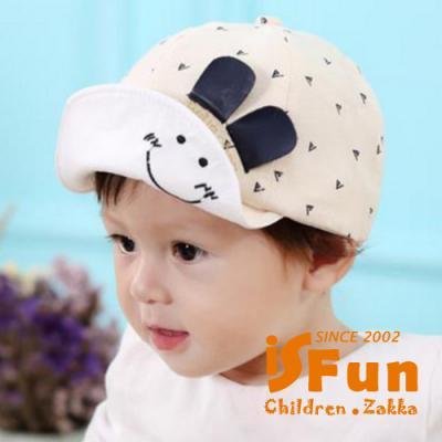 iSFun 微笑耳朵 四季兒童棒球帽 二色可選