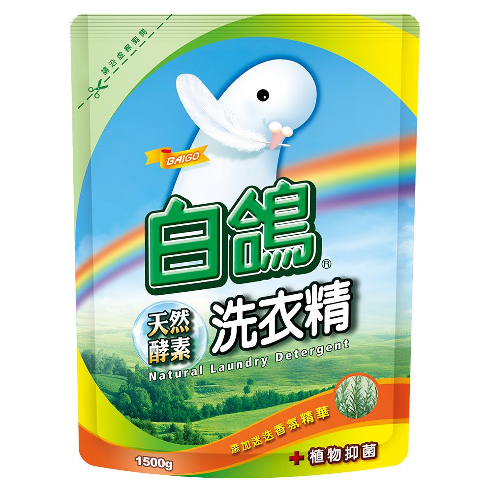 白鴿 天然酵素洗衣精 植物抑菌-補充包1500gX6包