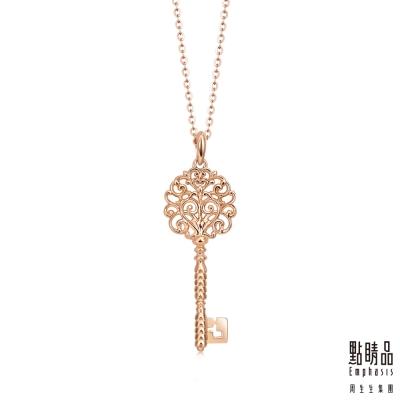 點睛品 V&A-The Royal 18K玫瑰金典雅愛心圖騰鑰匙吊墜(大)