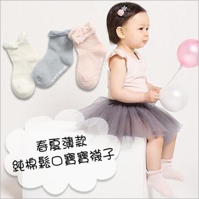 【3雙入】韓國熱銷兒童素色鬆口無骨縫合全棉防滑襪