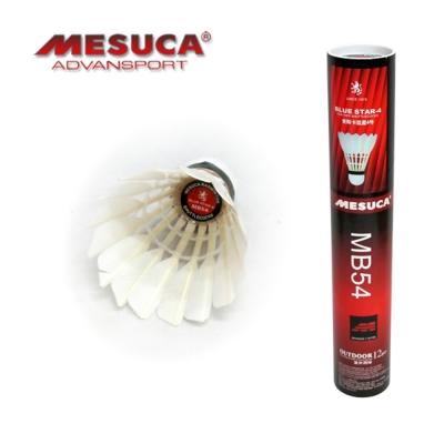 日本品牌【MESUCA】室外練習用藍星4號鴨毛羽毛球MB54-12入-快速到貨