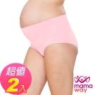孕婦內褲 產褥內褲 抗菌涼感孕婦內褲(2入組/共六色) Mamaway