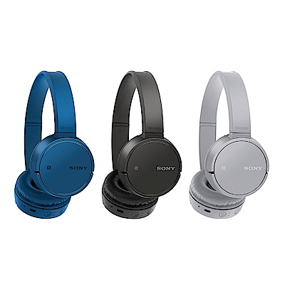 SONY WH-CH500 三色可選 台灣公司貨 NFC無線 藍牙 耳罩式耳機