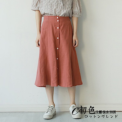 純色鬆緊腰排扣魚尾裙-繡紅色(M/L可選)      初色