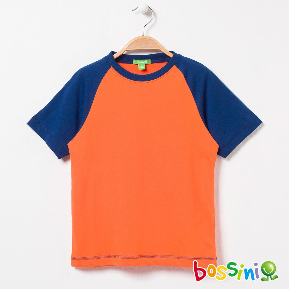bossini男童-素色純棉圓領T恤01橘