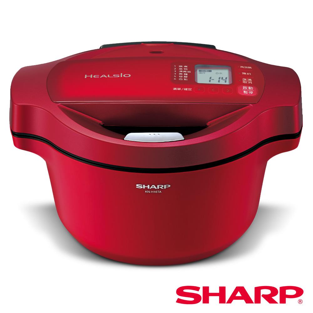SHARP夏普1.6L無水鍋/0水鍋 KN-H16TA 日本原裝