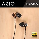 AZIO Heara copper 4N無氧銅陶瓷振膜耳機