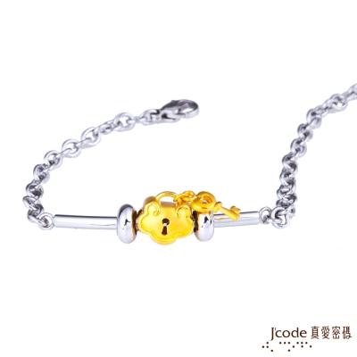 J code真愛密碼金飾 鎖愛情話黃金/純銀/白鋼手鍊