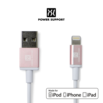 POWER SUPPORT MFi 蘋果認證 Lightning 1.5M充電傳輸線 玫瑰金色