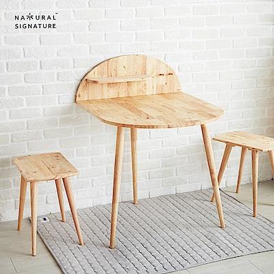 H&D 艾利森木作簡約系列餐桌椅組(一桌二椅)