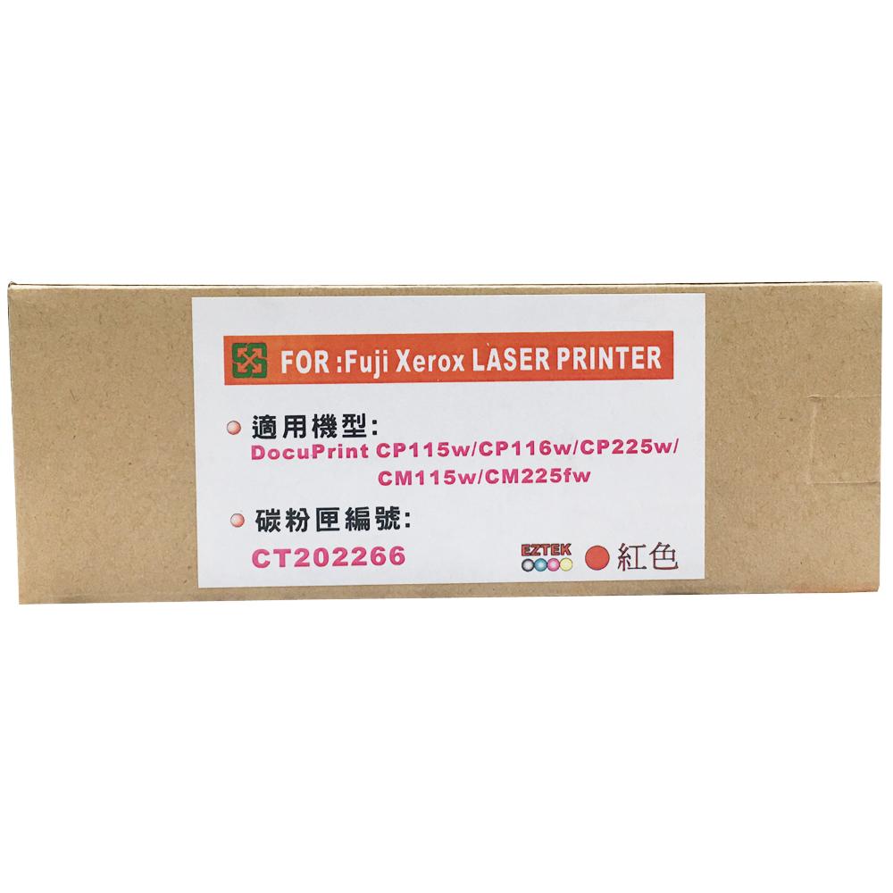 EZTEK Fuji-Xerox CT202266 紅色環保碳粉匣 | 耗材/印表機週邊 | Yahoo奇摩購物中心