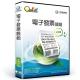 QBoss電子發票模組 - 單機版 product thumbnail 1