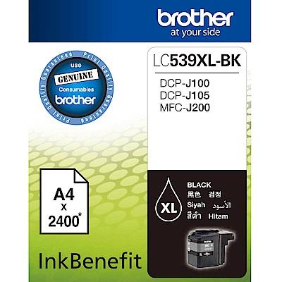 Brother LC539XL-BK 原廠超高容量黑色墨水匣