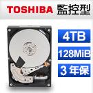 TOSHIBA AV 監控硬碟 4TB 3.5吋 SATA III